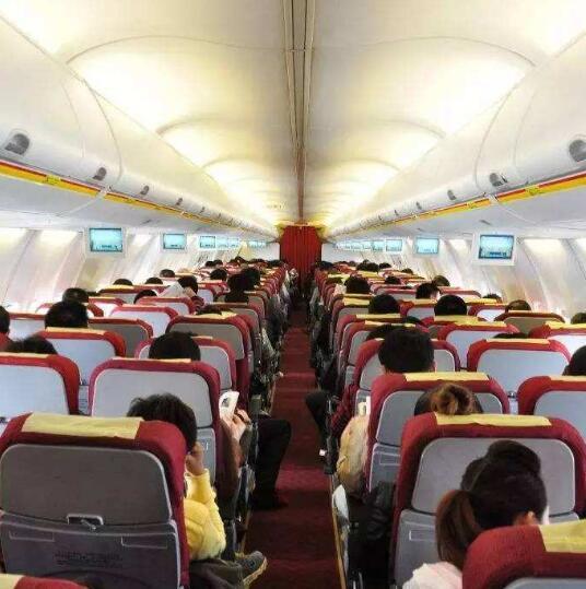 航空服务专业虚拟仿真教学资源平台
